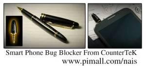 bugblocker