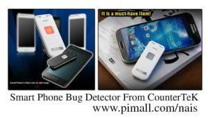 bugdetector