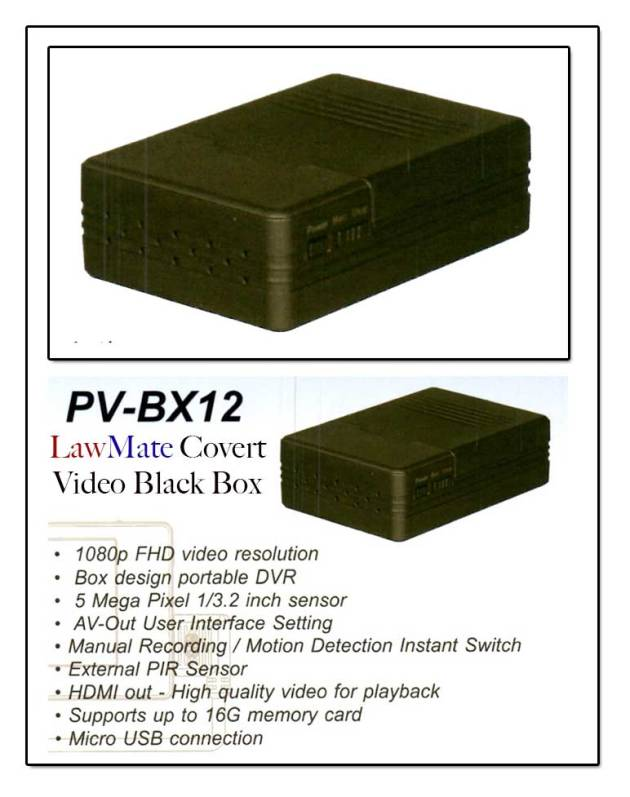 2014videoblackbox
